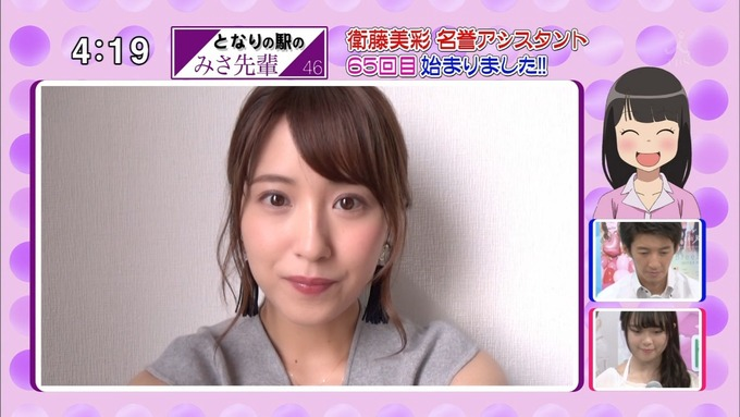 9 開運音楽堂 衛藤美彩 (1)