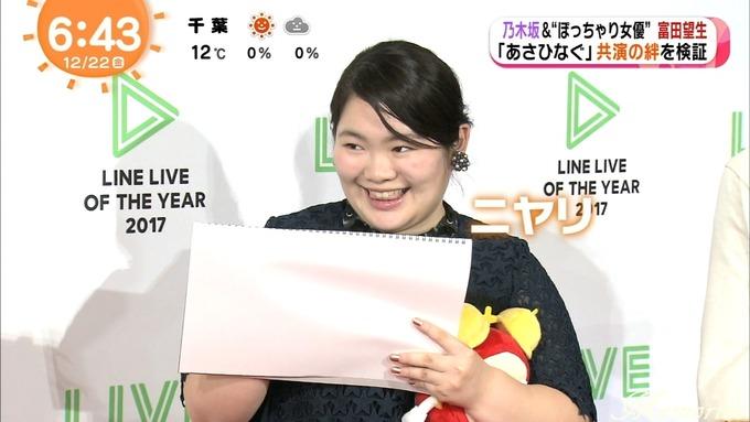 めざましアクア テレビ 生田 松村 桜井 富田 (29)