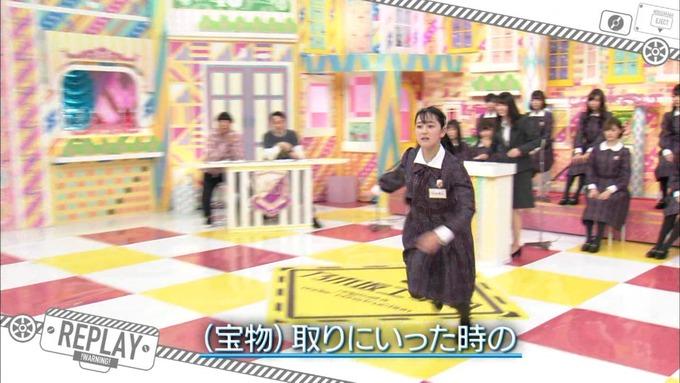 乃木坂工事中 齋藤飛鳥が向井葉月を紹介 (458)