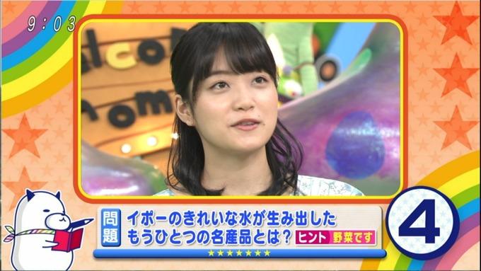 にじいろジーン深川麻衣 クイズ (30)