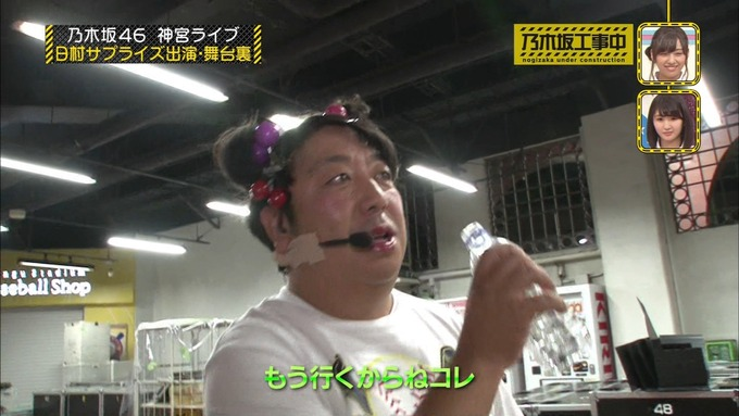 乃木坂工事中 日村密着⑦ (47)