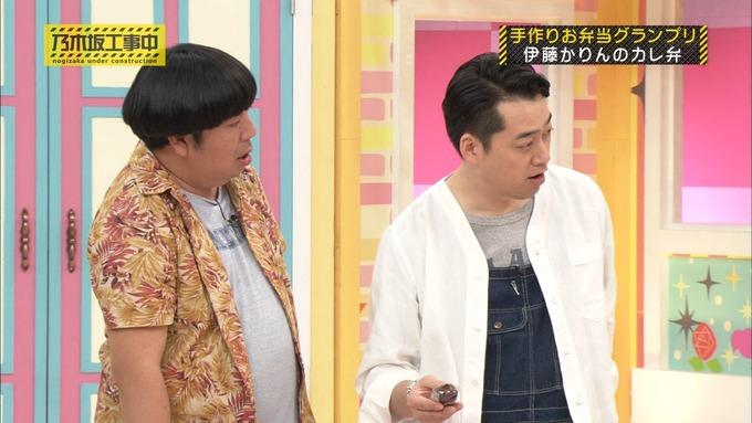 乃木坂工事中 お弁当グランプリ 伊藤かりん① (37)