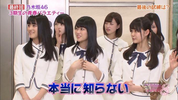 NOGIBINGO83期生 最後の試練① (11)