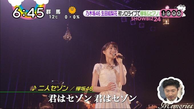 ZIP 生田絵梨花ソロコンサート (18)