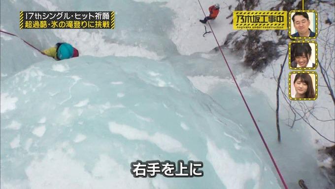 乃木坂工事中 17枚目ヒット祈願 寺田蘭世 (14)
