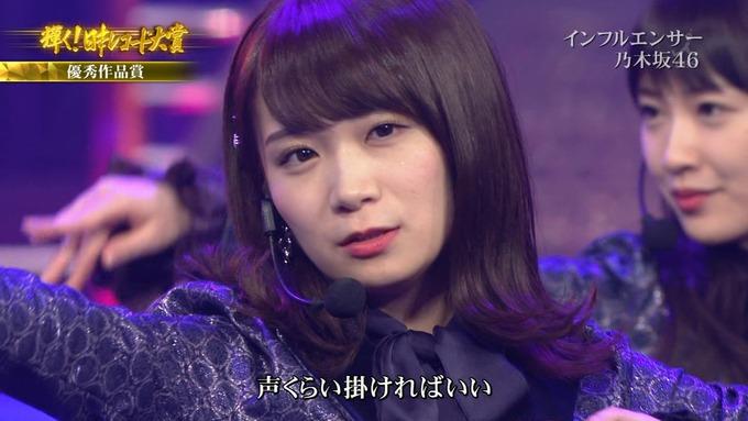 30 日本レコード大賞 乃木坂46 (61)