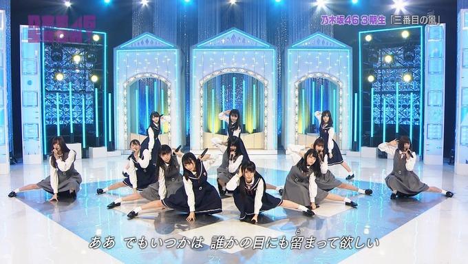 乃木坂46SHOW 新しい風 (50)