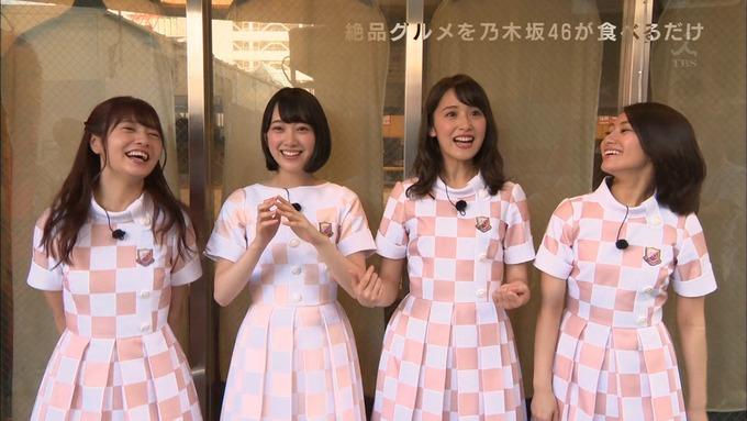 乃木坂46の食べるだけ①堀 衛藤 桜井 優里⑧ (20)