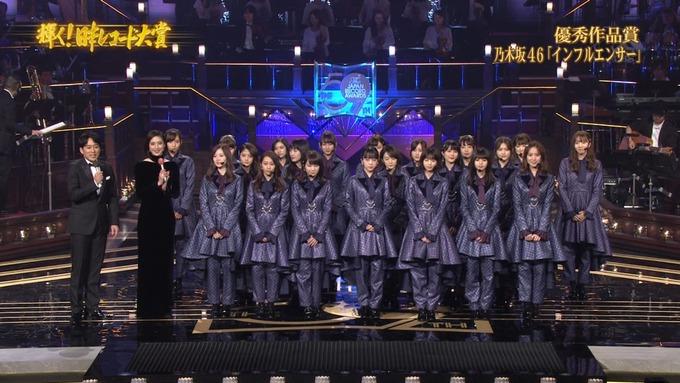 30 日本レコード大賞 乃木坂46 (6)
