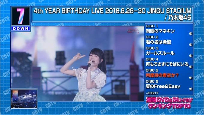 22 CDTV  乃木坂46 (2)