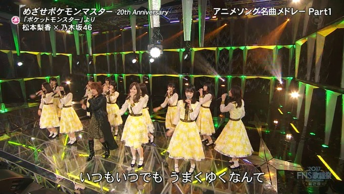 13 FNS歌謡祭 ① (53)