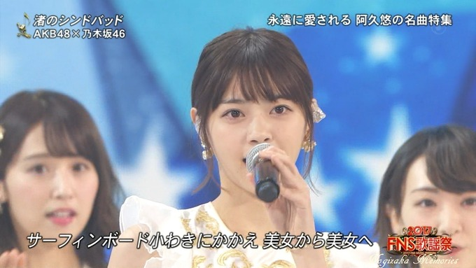 6 FNS歌謡祭④ (20)
