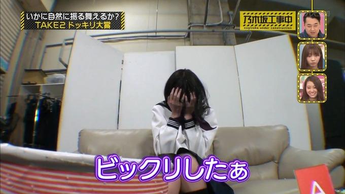 【乃木坂工事中】西野七瀬『ドッキリリアクション大賞』 (26)
