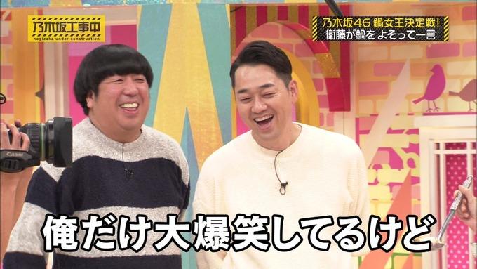 乃木坂工事中 鍋女王決定戦⑦ (7)