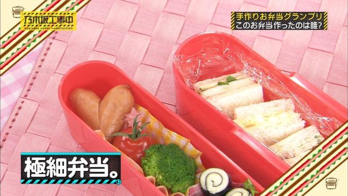 乃木坂工事中 お弁当グランプリ 寺田蘭世① (4)