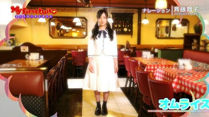 My first baito 星野みなみ③ (2)