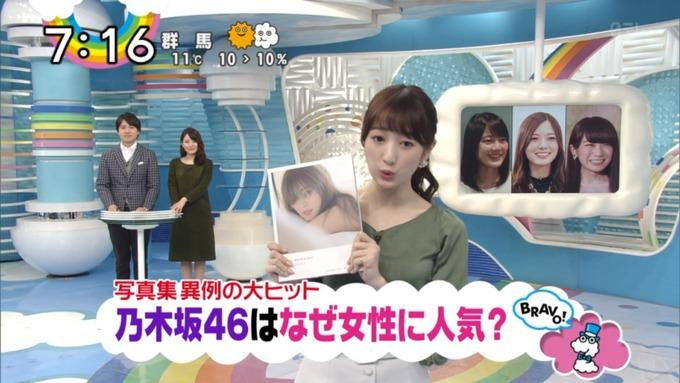 坂ヲタの女友達に何でハロプロに興味持ってくれないのか聞いてみた結果wwwwwwwww ->画像>178枚