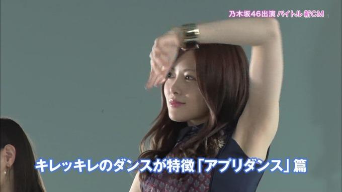 CM INDEX 乃木坂46 バイトル (23)