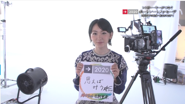 Tokyo2020 生駒里奈 ポートレートメッセージ (7)