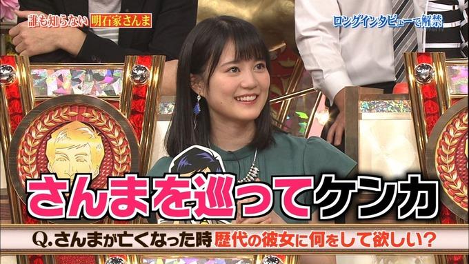 26 誰もしらない明石家さんな 生田絵梨花 (10)