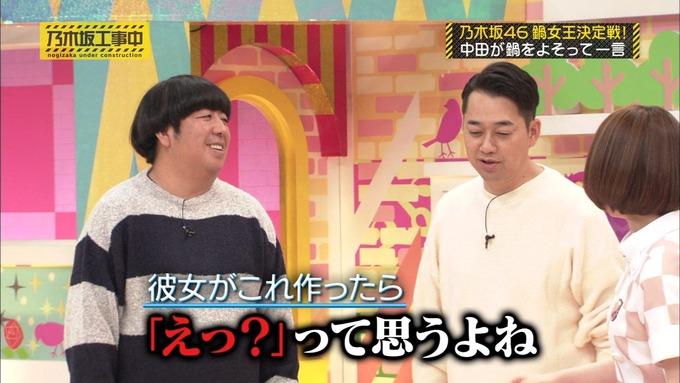 乃木坂工事中 鍋女王決定戦2⑭ (3)
