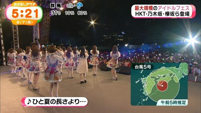 めざましアクア アイドルフェス 乃木坂46 (41)