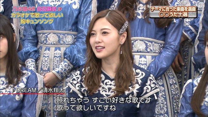 14 CDTV 乃木坂46① (66)