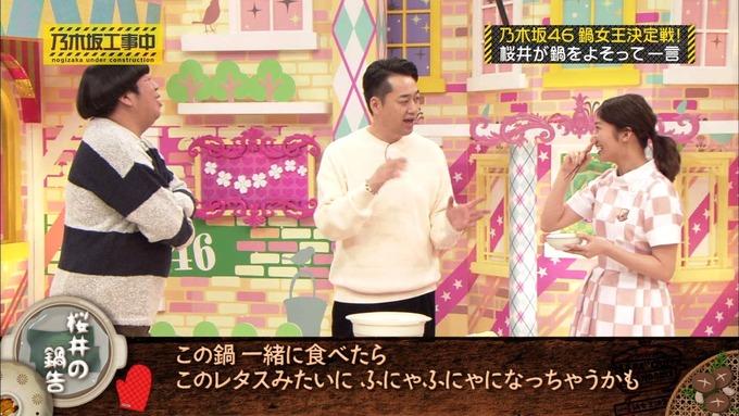 乃木坂工事中 鍋女王決定戦2② (9)