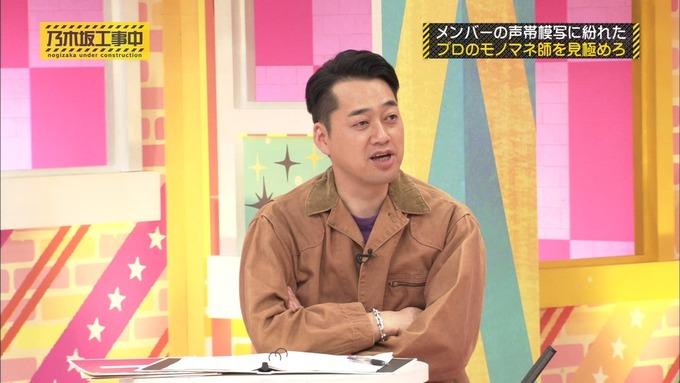 乃木坂工事中 センス見極めバトル⑩ (106)