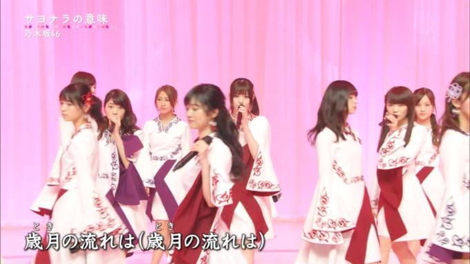 卒業ソング カウントダウンTVサヨナラの意味 (33)