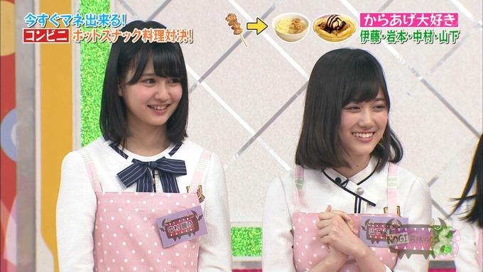 NOGIBINGO8 ホットスナック選手権 理々杏 蓮加 美月 麗乃 (99)