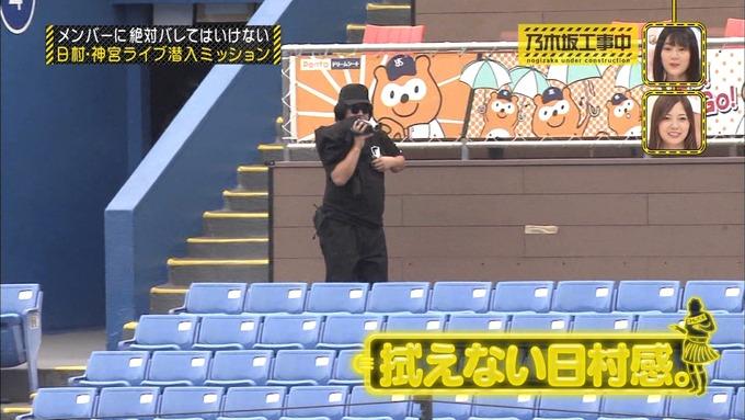 乃木坂工事中 日村密着⑥ (8)