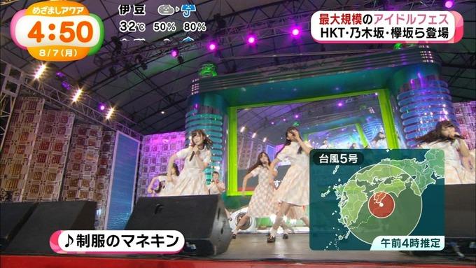 めざましアクア アイドルフェス 乃木坂46 (5)