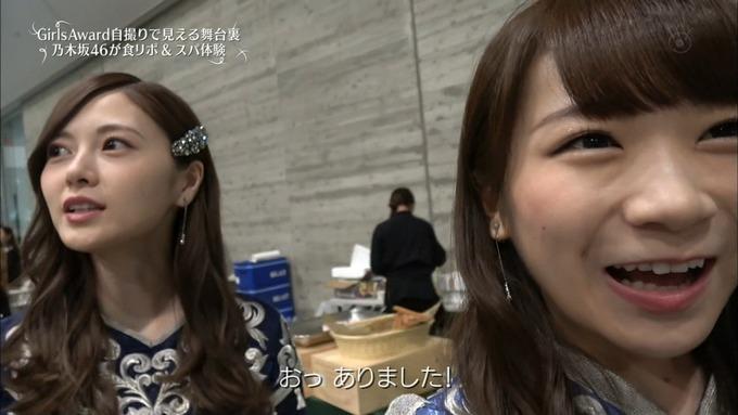 30 めざましテレビ GirlsAward  A (61)