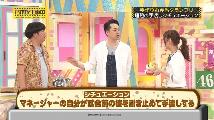 乃木坂工事中 お弁当グランプリ 和田まあや② (7)