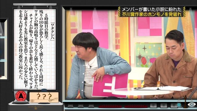 乃木坂工事中 センス見極めバトル⑧ (31)