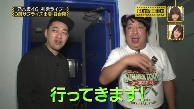 乃木坂工事中 日村密着⑦ (28)