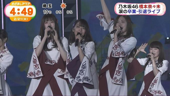 めざましアクア『橋本奈々未卒業コンサート』 (9)