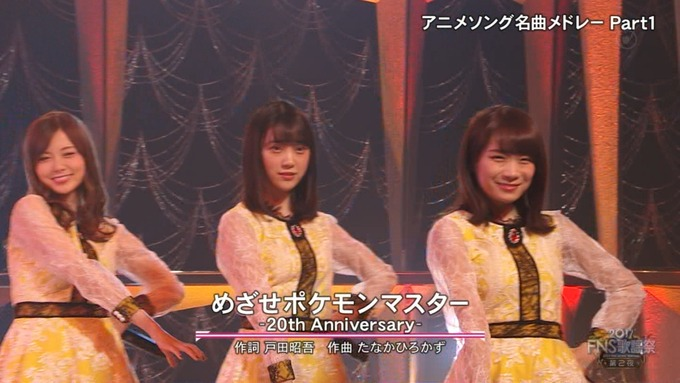 13 FNS歌謡祭 ① (6)