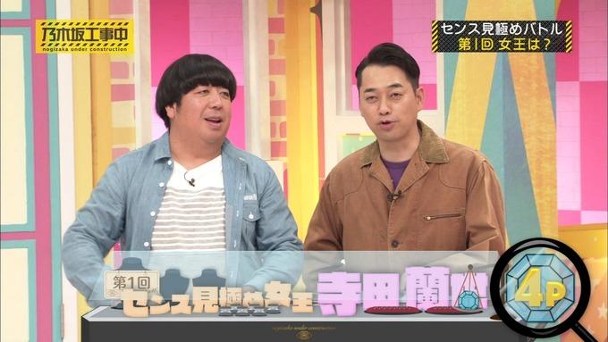 乃木坂工事中 センス見極めバトル⑫ (8)