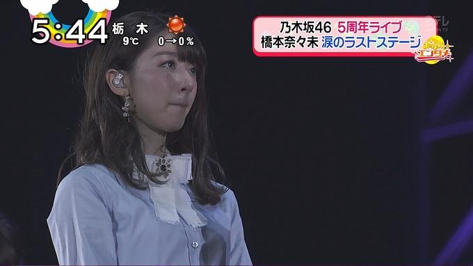 橋本奈々未卒業コンサート『おはよん』 (7)