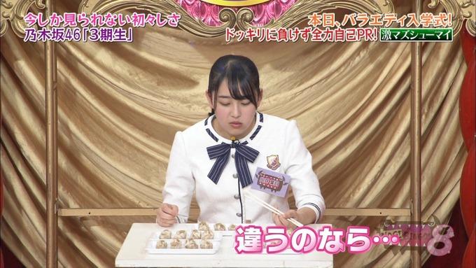 NOGIBINGO8!向井葉月 自己PR (137)