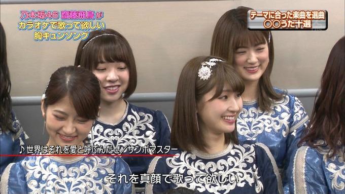 14 CDTV 乃木坂46① (71)