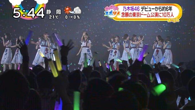 9 おは4 乃木坂46 真夏の全国ツアー2017東京ドーム (22)