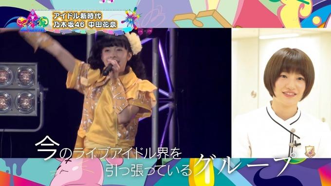 7 東京アイドル戦線 中田花奈 (87)