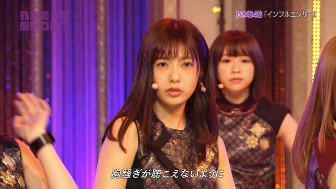 乃木坂46SHOW インフルエンサー (32)