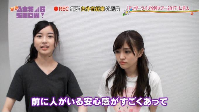 乃木坂46SHOW アンダーライブ (61)