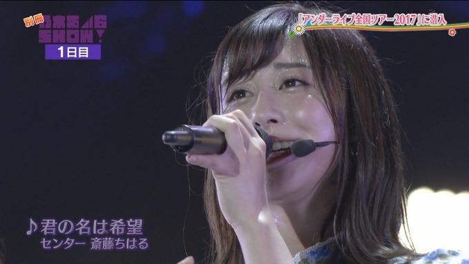 乃木坂46SHOW アンダーライブ (31)