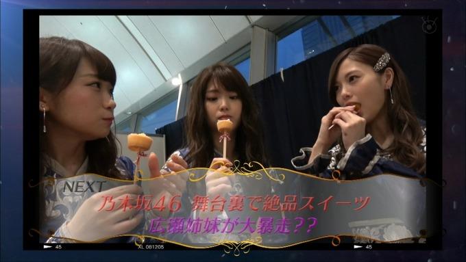 30 めざましテレビ GirlsAward  A (26)