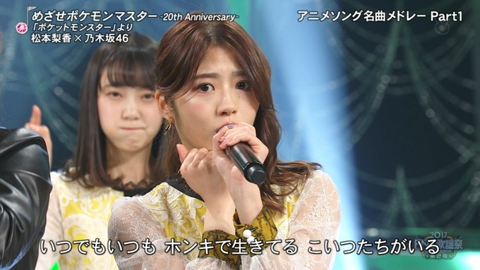 13 FNS歌謡祭 ① (56)